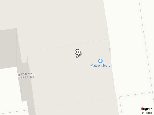 Macron Store на карте Пскова