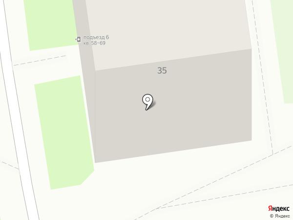 Версаль & К на карте Пскова