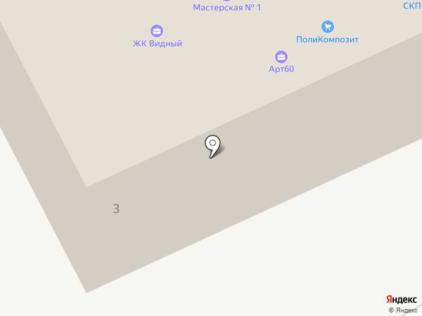 Открытие на карте Пскова