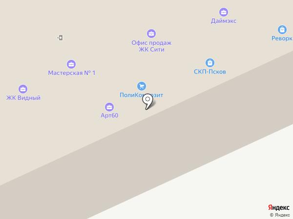 Кератон на карте Пскова