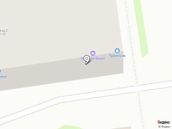 Трикотаж на Завиличье на карте Пскова