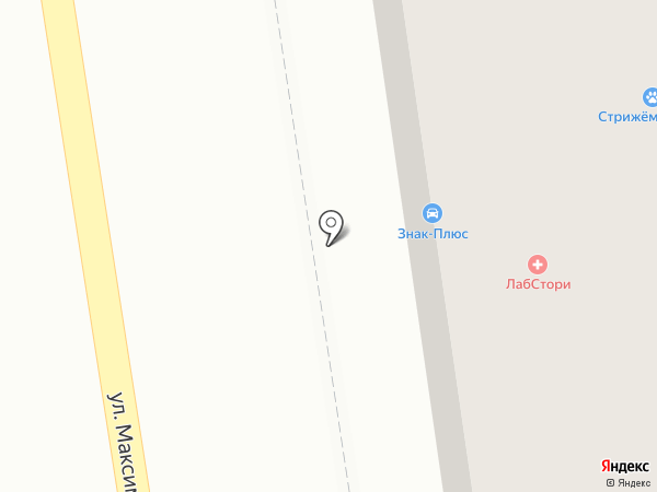 Re:Service на карте Пскова