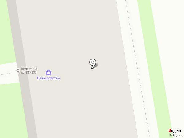 Oriflame на карте Пскова