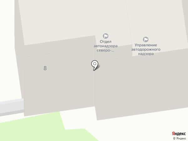 Госавтодорнадзор на карте Пскова