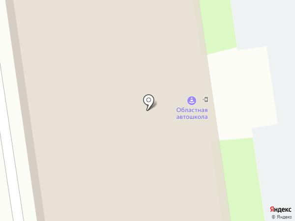 Областная автошкола, ФАУ на карте Пскова