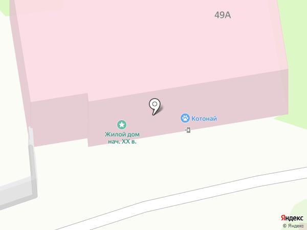 Котонай на карте Пскова