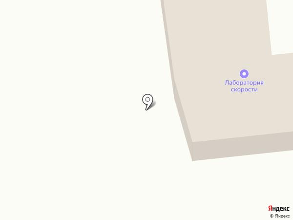 Лаборатория скорости Псков на карте Пскова