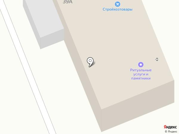 Ритуальные услуги на карте Пскова