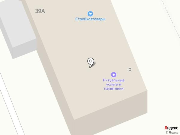 Магазин строительных и хозяйственных товаров на карте Пскова