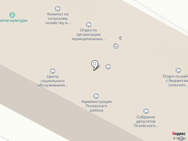 Псковский районный Центр культуры, МБУ на карте Пскова