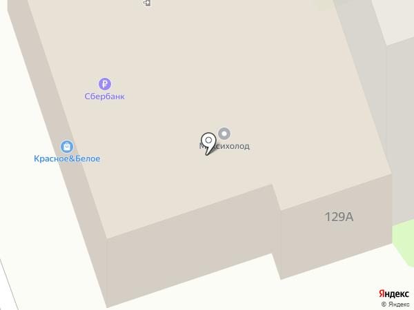 Полаир-центр на карте Пскова
