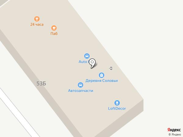Пивной дворик на карте Пскова