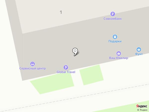 Магазин подарков на карте Пскова