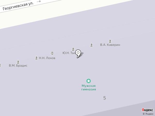 Средняя общеобразовательная школа №1 им. Л.М. Поземского на карте Пскова