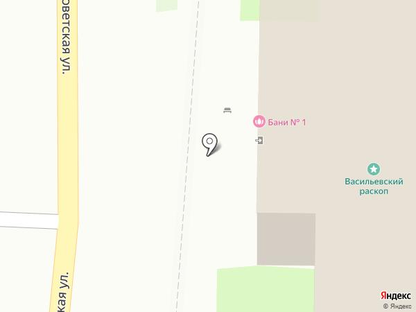 Баня №1 на карте Пскова