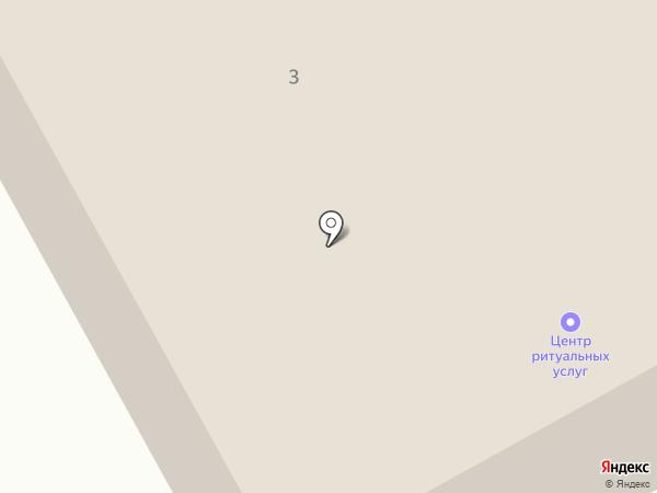 Центр ритуальных услуг на карте Пскова