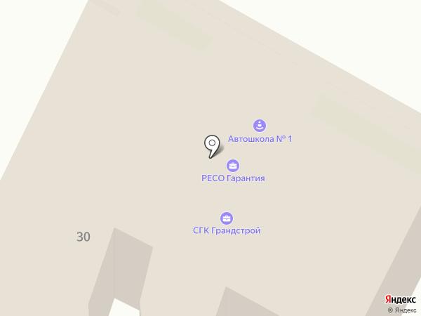 ЦТО-Сервис на карте Пскова