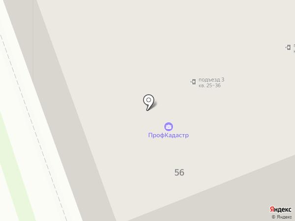 ПрофКадастр на карте Пскова