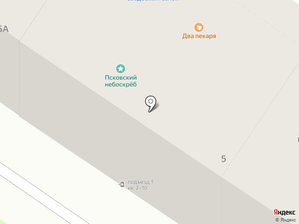 Свадебный салон на карте Пскова