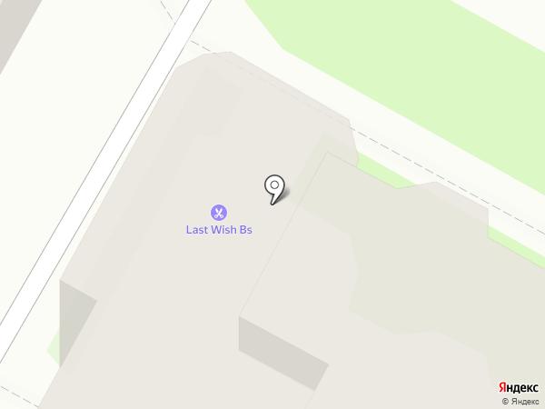 Syndicate Barber Shop на карте Пскова