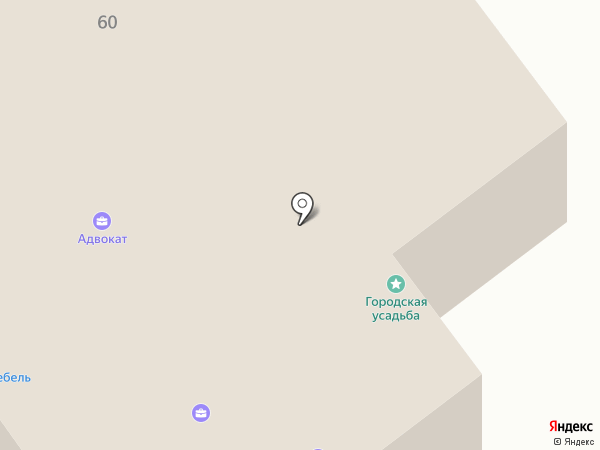 Ультра систем на карте Пскова