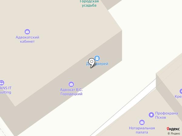 Дом дверей на карте Пскова