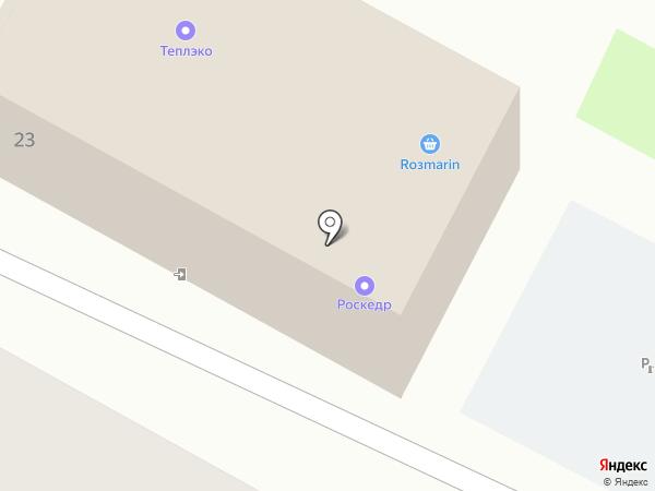 ТеплЭко на карте Пскова