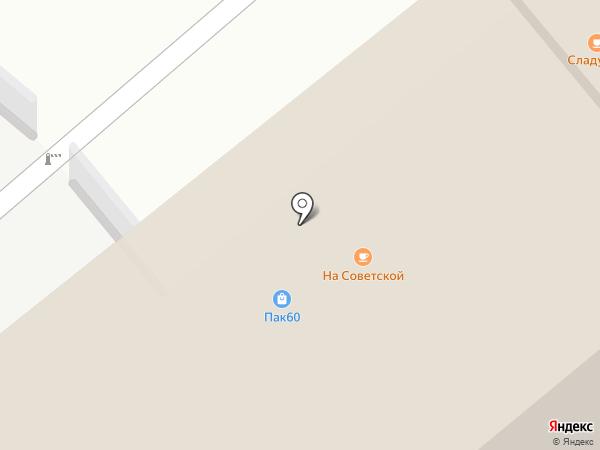 Сладушка на карте Пскова