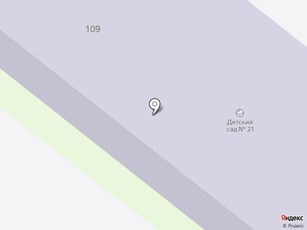 Детский сад №21 на карте Пскова