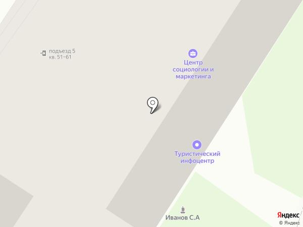 Северо-Западный центр социологии и маркетинга на карте Пскова