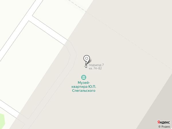 АРГО на карте Пскова