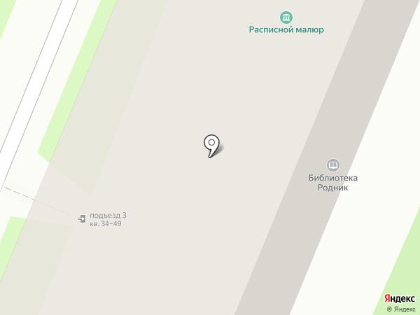 Родник на карте Пскова