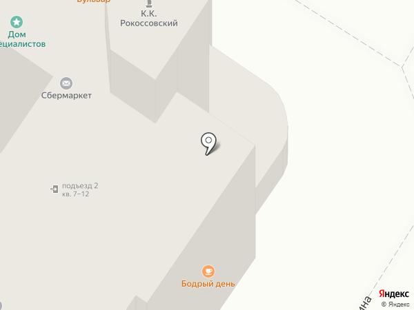 Бодрый день на карте Пскова
