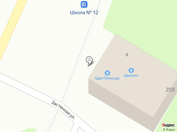 Бэль Флёр на карте Пскова