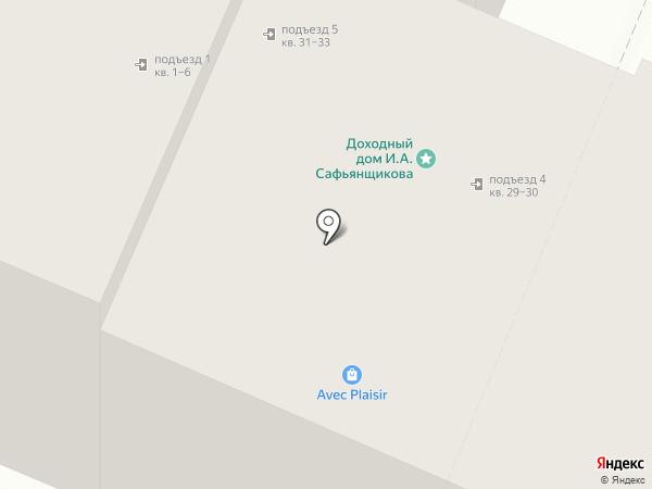 Кодак на карте Пскова