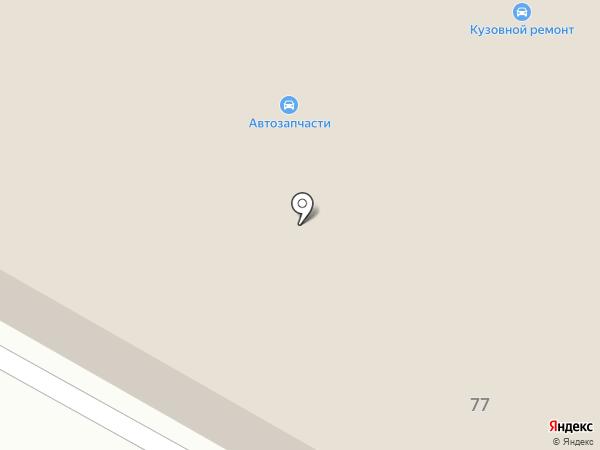 Автомойка на ул. Белинского на карте Пскова