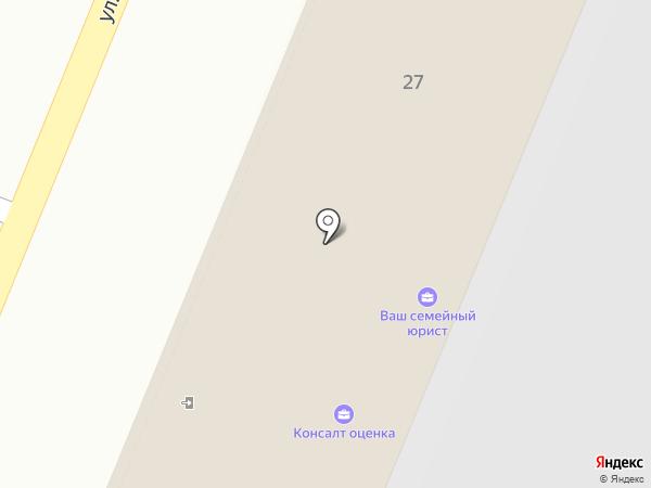 СК стопкредит на карте Пскова