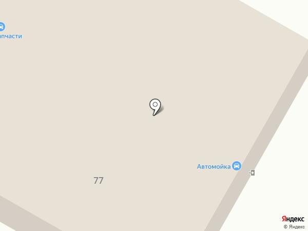 Эксклюзив-Авто на карте Пскова