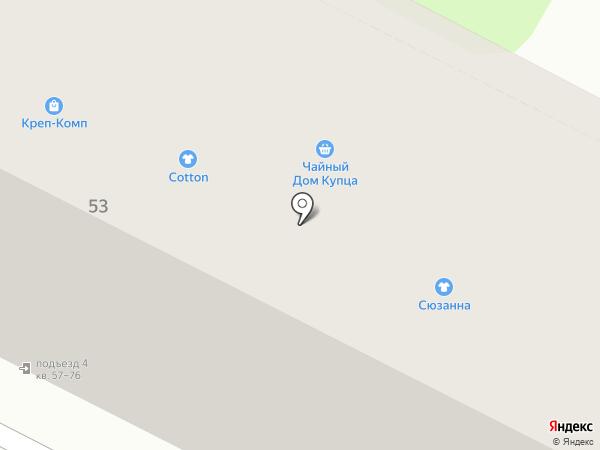KOTTON на карте Пскова