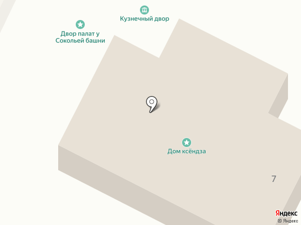 Дом Ксёндза на карте Пскова