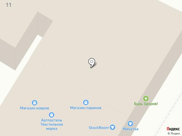 Евротек на карте Пскова