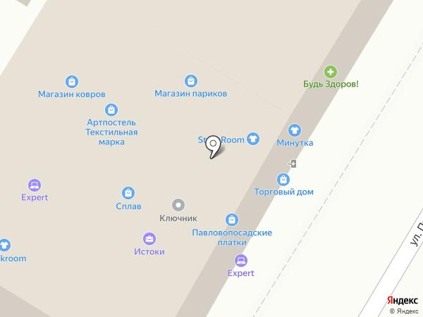 Артпостель на карте Пскова
