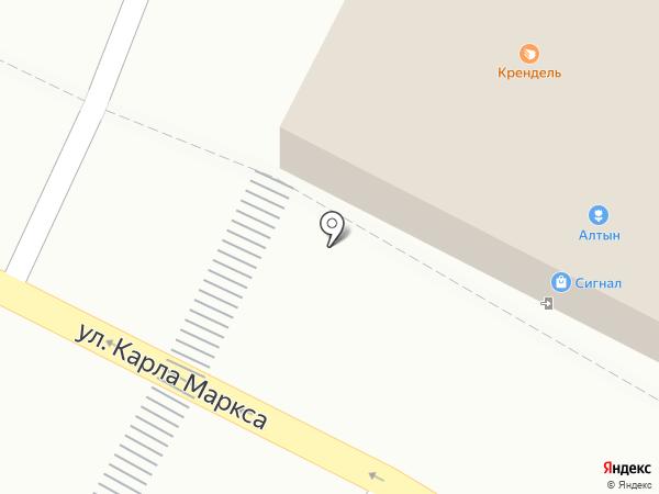 Магазин на карте Пскова