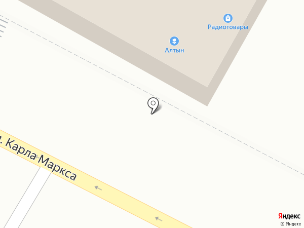 Магазин радиотоваров на карте Пскова