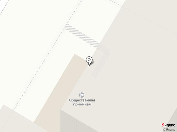 Общественная приемная председателя партии Единая Россия Медведева Д.А. по Псковской области на карте Пскова