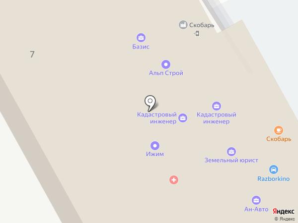 Псков Строй на карте Пскова
