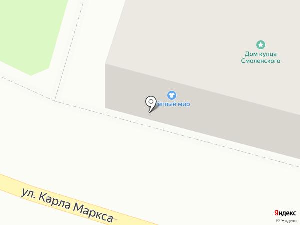 Теплый мир на карте Пскова