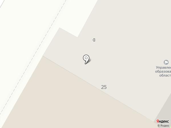 Государственное управление образования Псковской области на карте Пскова
