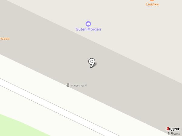 O`live на карте Пскова