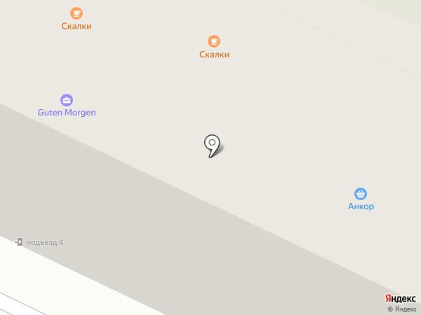 От и До на карте Пскова